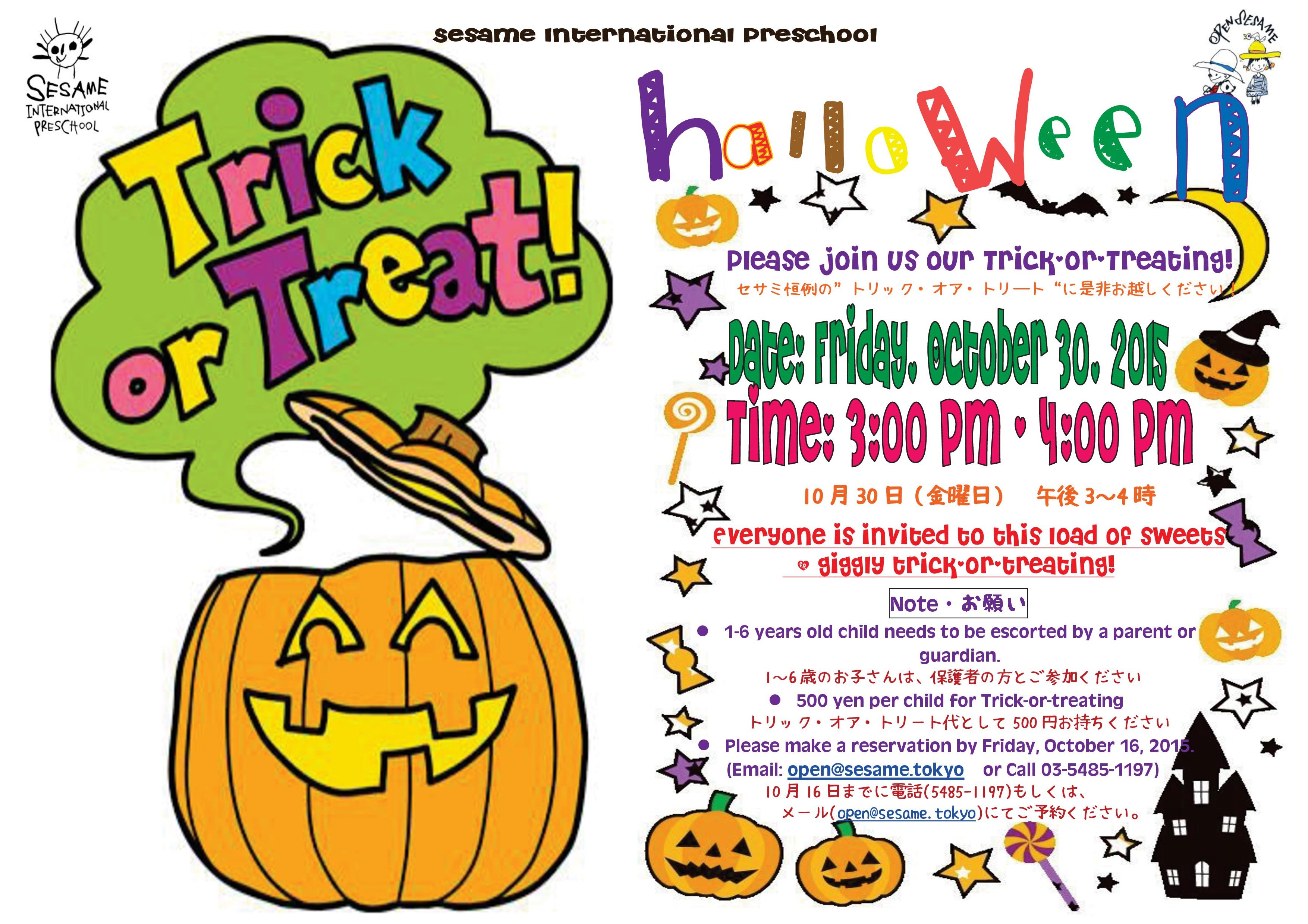 Trick-or-Treat information