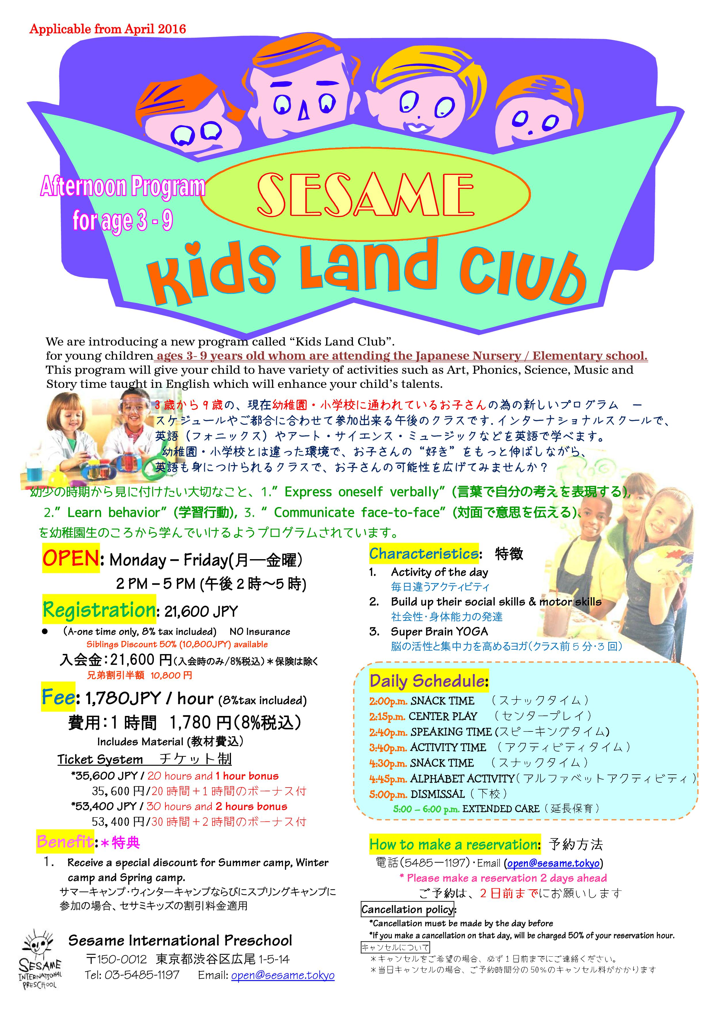 Kids Land Club EDIT 2016