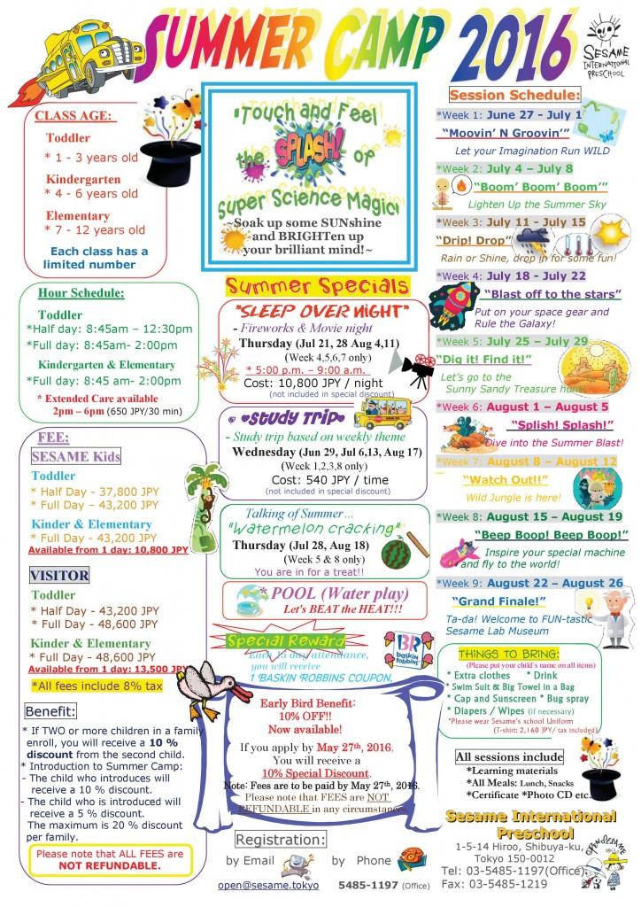 preschool summer themes christian preschool summer camp themes maranatha 963